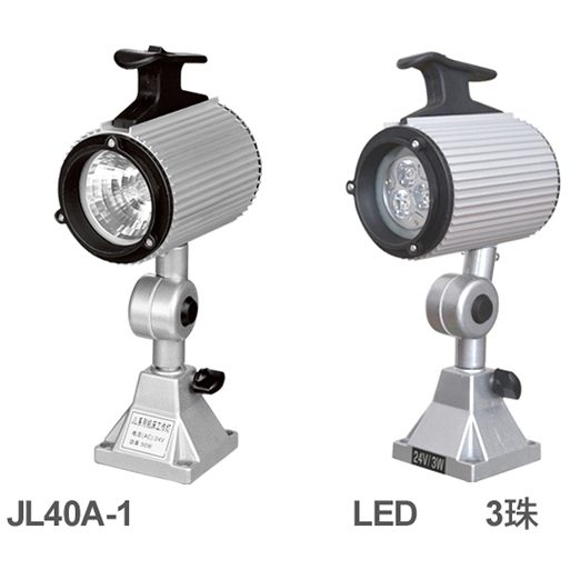 JL40系列