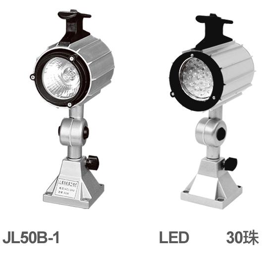 JL50B系列